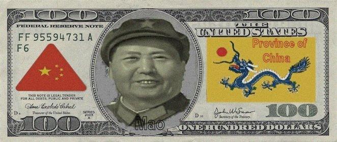 china dollar