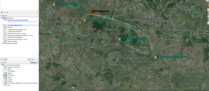 mh17 return path 1120_original