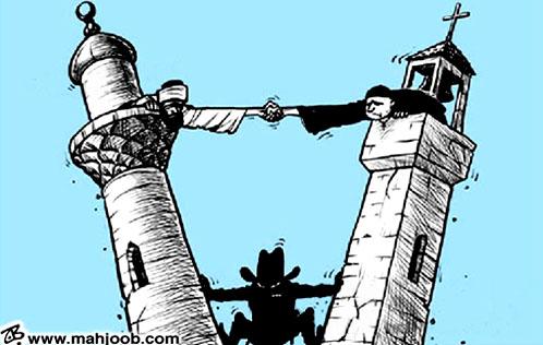 cartoon Hajjaj