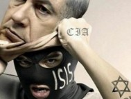 ISIS-CIA-Israel-300x230