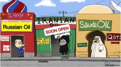 IRAN ÖL Eröffnung