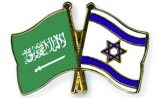 Isr_Saud_Flags